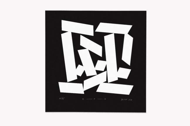 """""""E—E—E"""" (negativ)"""